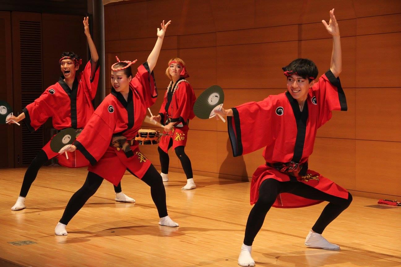 Japan culture class